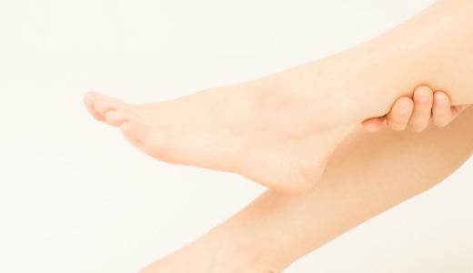 脚痩せダイエットに効果のあるツボ