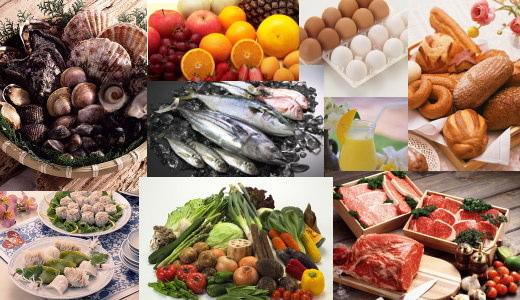 飽和脂肪酸と不飽和脂肪酸を多く含む食品