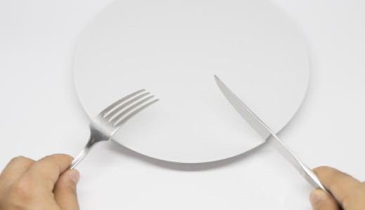 朝食抜きダイエット